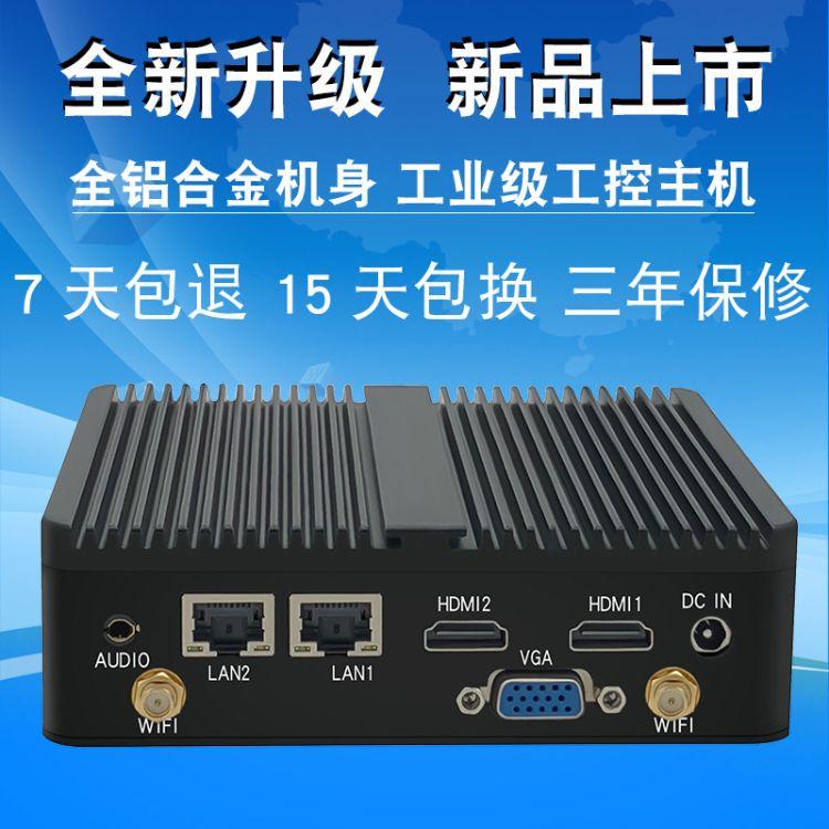厂家直销工控机 工业型工控电脑 SIM卡工控电脑 防高低温准系统
