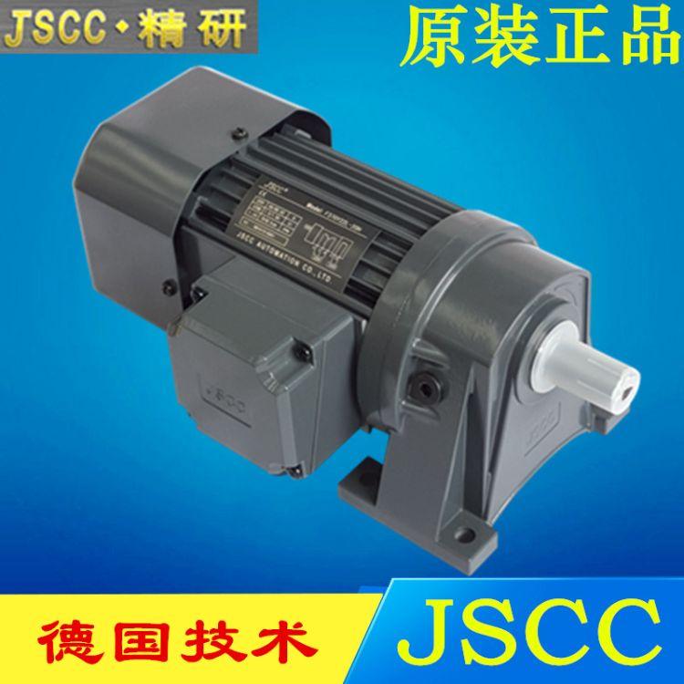 销售 原装JSCC中型齿轮马达 1500W齿轮减速电机 B150保证