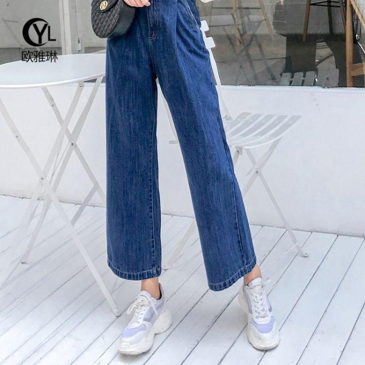 芭琳大码女装2018秋季新款加肥加大高腰宽松显瘦牛仔阔腿长裤H225