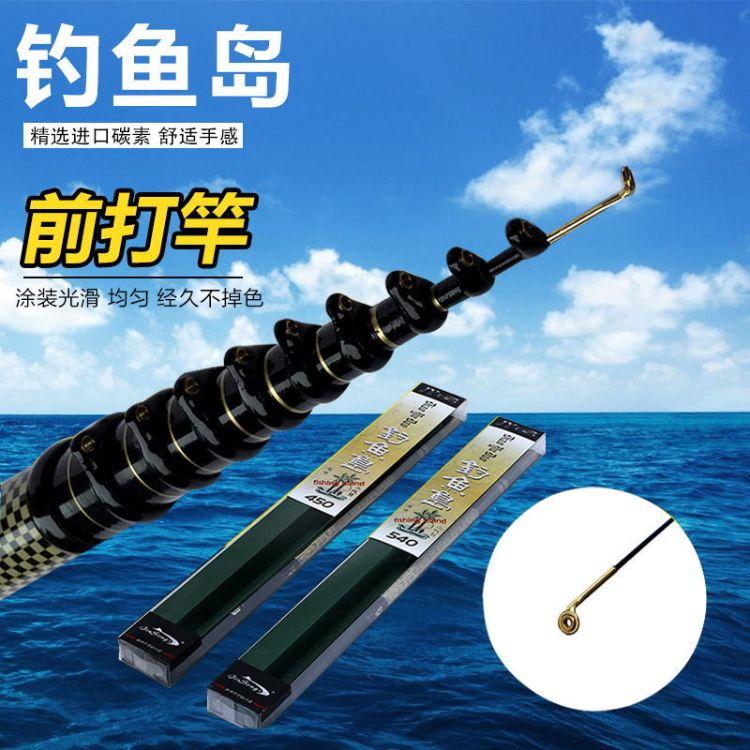 劲松鱼竿批发 前打钓鱼竿 强硬陶瓷导环鱼杆 碳素威海渔具