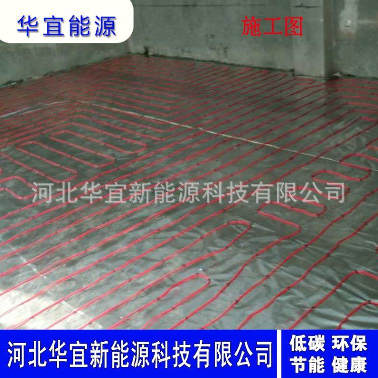 厂家直销碳纤维电地暖 硅胶地暖线 养殖发热线缆进口碳纤维发热线