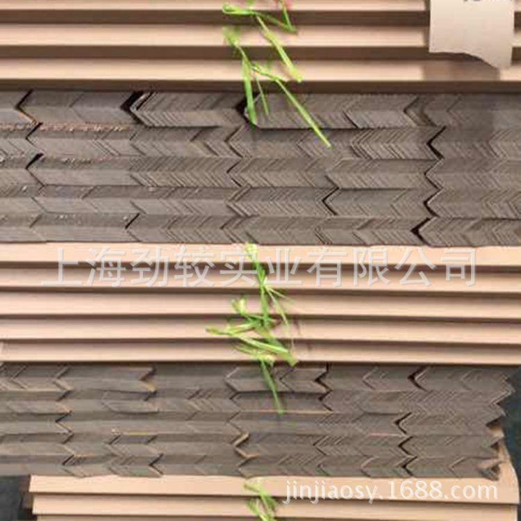 环保高强度护边纸箱包装护角 L型物流打包硬纸护角定制