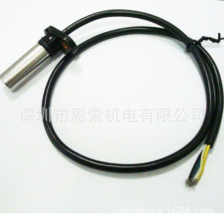 厂家专业供应电机速度编码器 深圳工厂磁性编码器