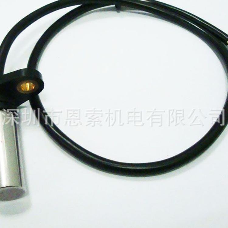 E020厂家专业供应电机速度编码器 磁性编码器