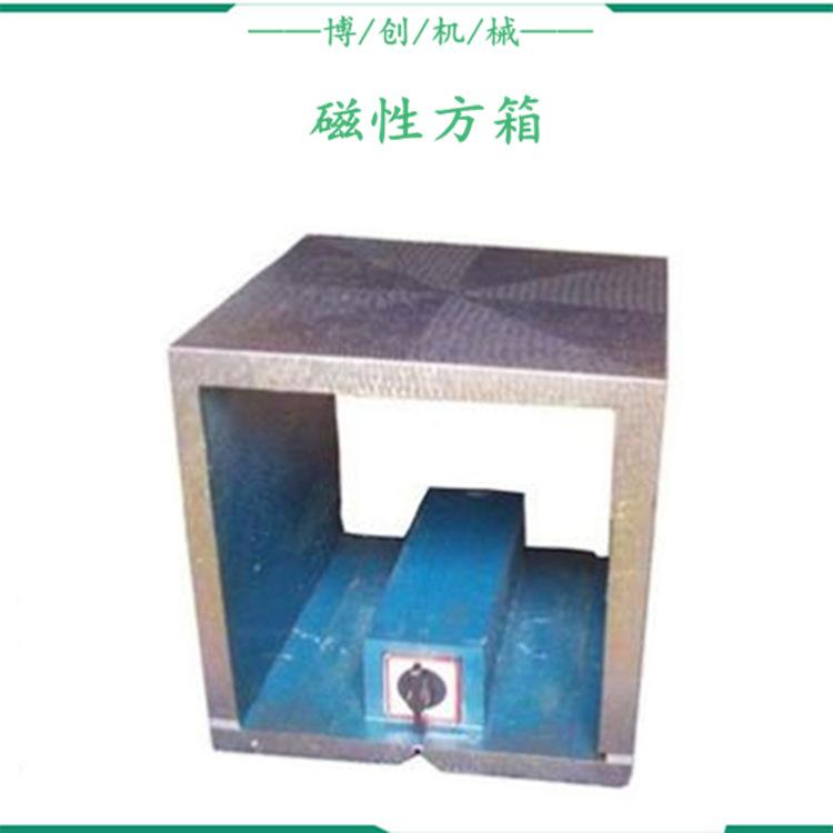厂家直销铸铁磁性方箱高精度铸铁方箱 零部件平行度检测划线量具