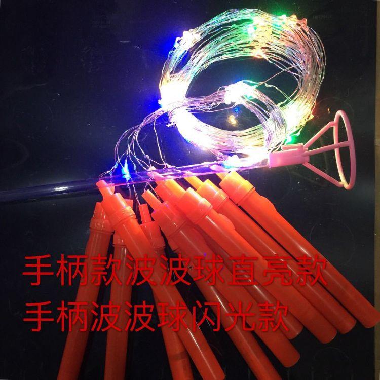 新款手柄led发光球发光闪光波波球杆子波波球氦气透明彩色波波球