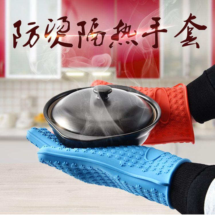 厂家直销 多色防高温烘培硅胶手套 防烫隔热硅胶五指手套硅胶制品