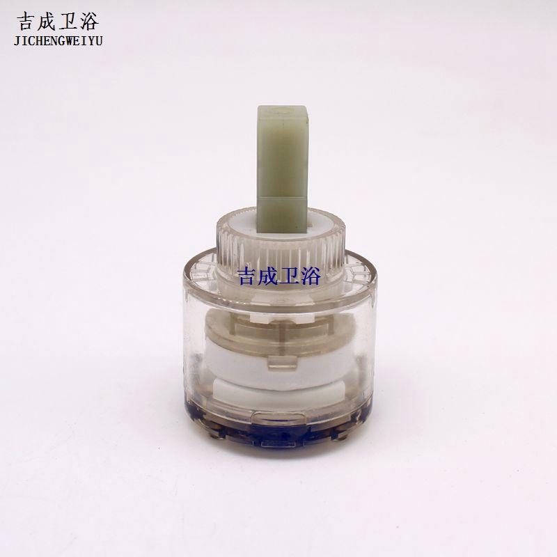 厂家批发 单把龙头配件陶瓷阀芯 单把冷热水龙头阀芯 混水配件