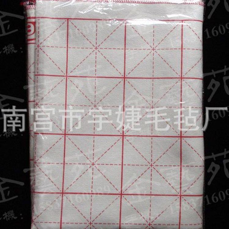 供应书画毛毡 厂家直销 价格优惠 质量保证001