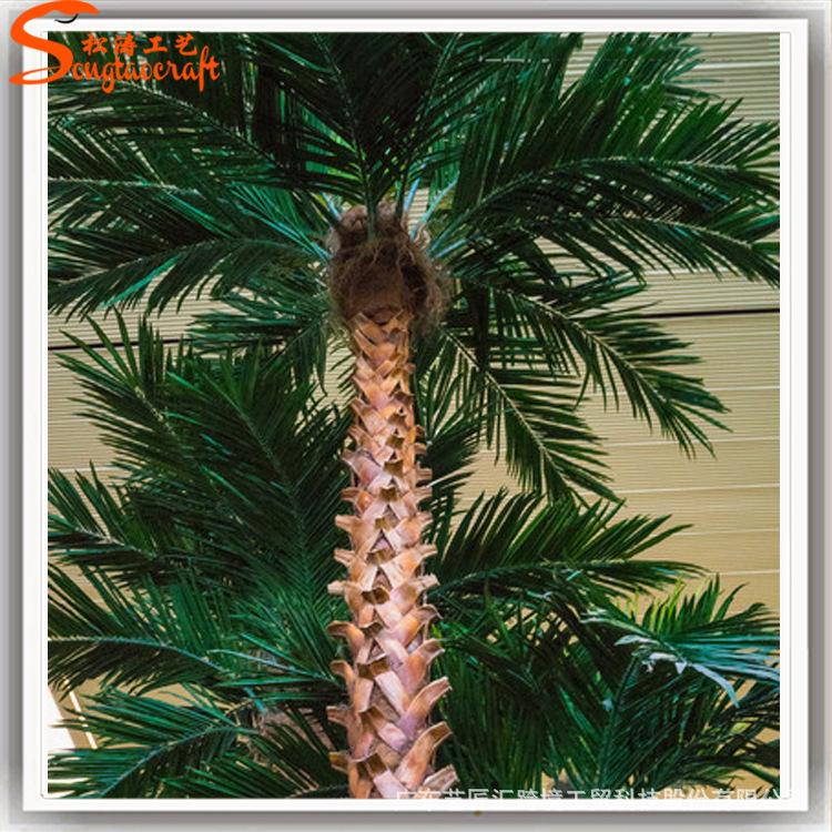 广东厂家仿真树假榕树老人葵棕榈树椰子树华盛顿棕榈树定制