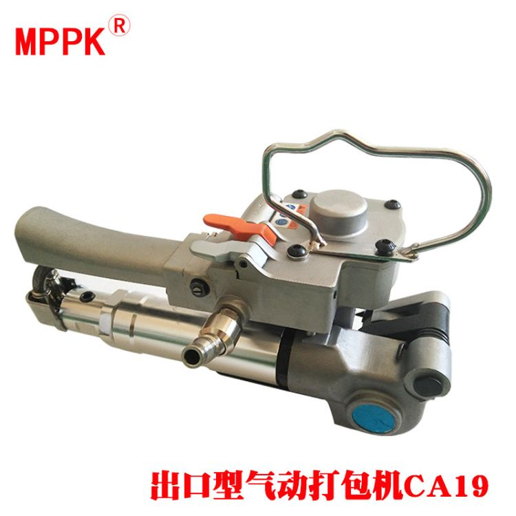 厂家供应出口型CA25气动打包机PET塑钢带热熔打包机自动免扣捆扎