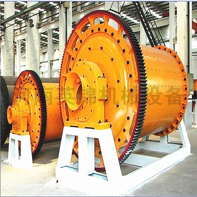 大功率高压电机球磨机  矿石坚硬物料磨粉机  2100*4500耐磨钢球铜矿石球磨机