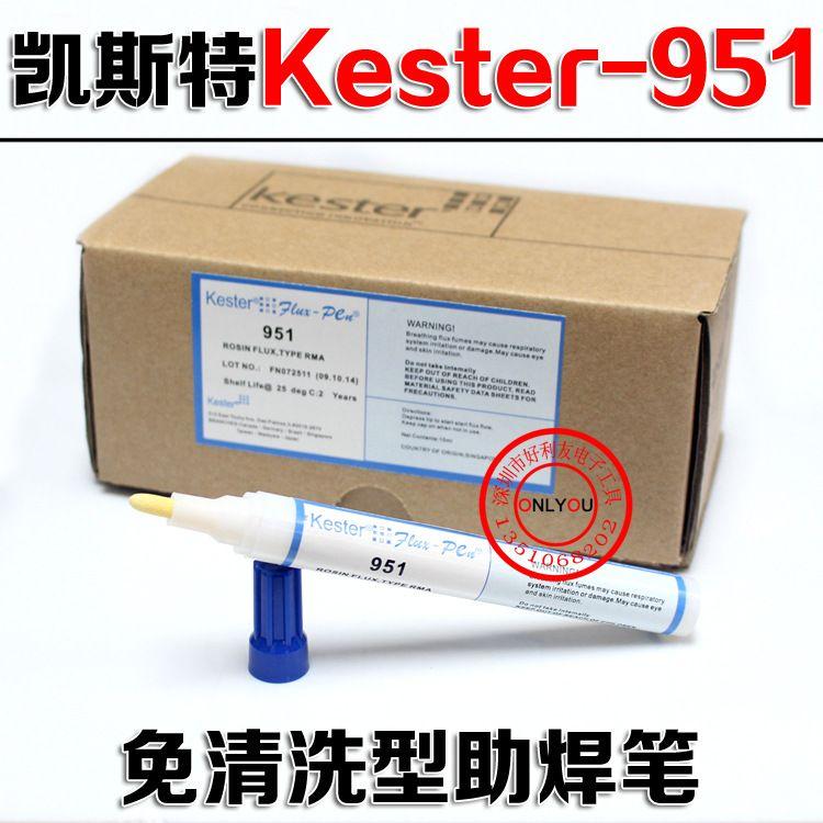 批发优质kester 951助焊笔 凯思特951无铅环保免洗助焊笔 助焊剂