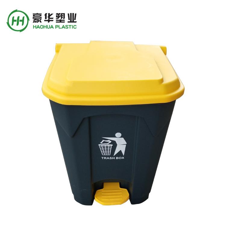 供应塑料垃圾桶办公室学校酒店创意脚踏商用垃圾桶