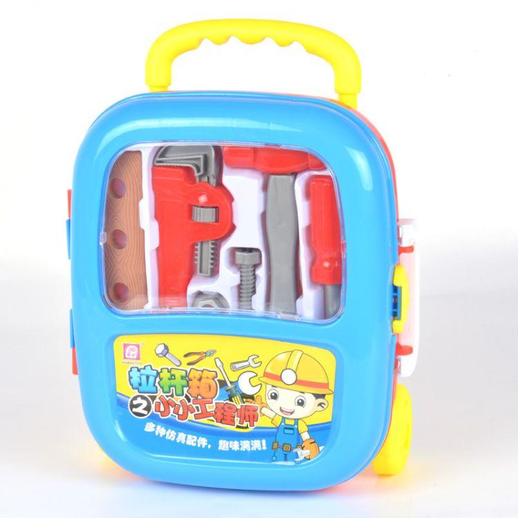 儿童仿真过家家维修工具玩具拉杆箱九件套益智DIY拆装套装