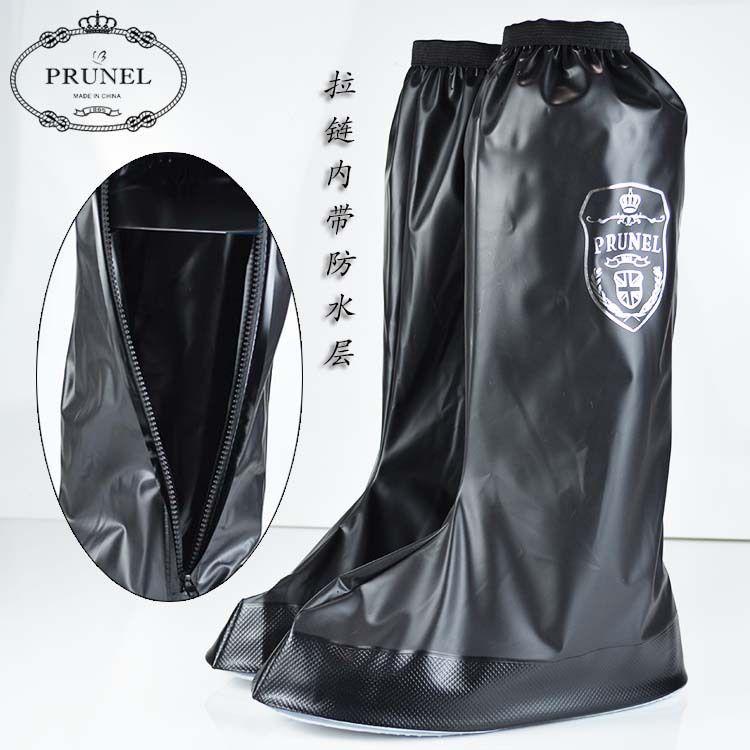 PRUNEL高筒时尚男雨鞋套男士雨天防水防滑套鞋黑色长筒水鞋套批发