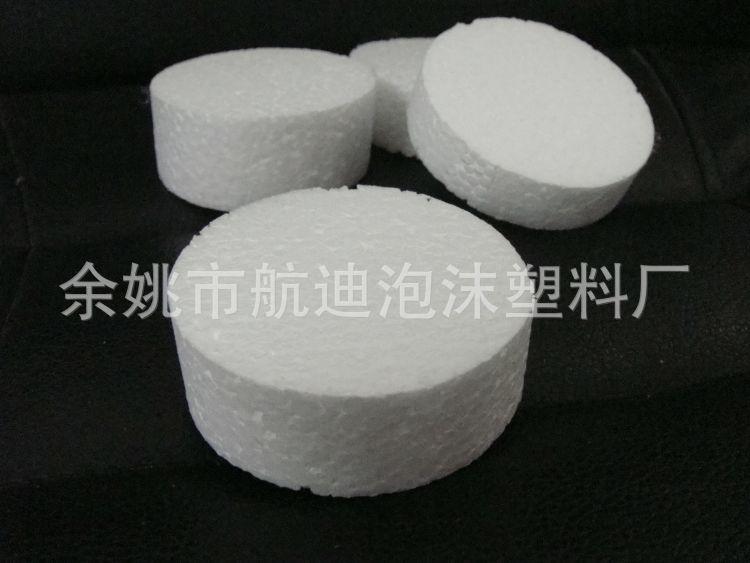 航迪 定做各种规格尺寸圆形泡沫块 价格低 交期短 量大可送货