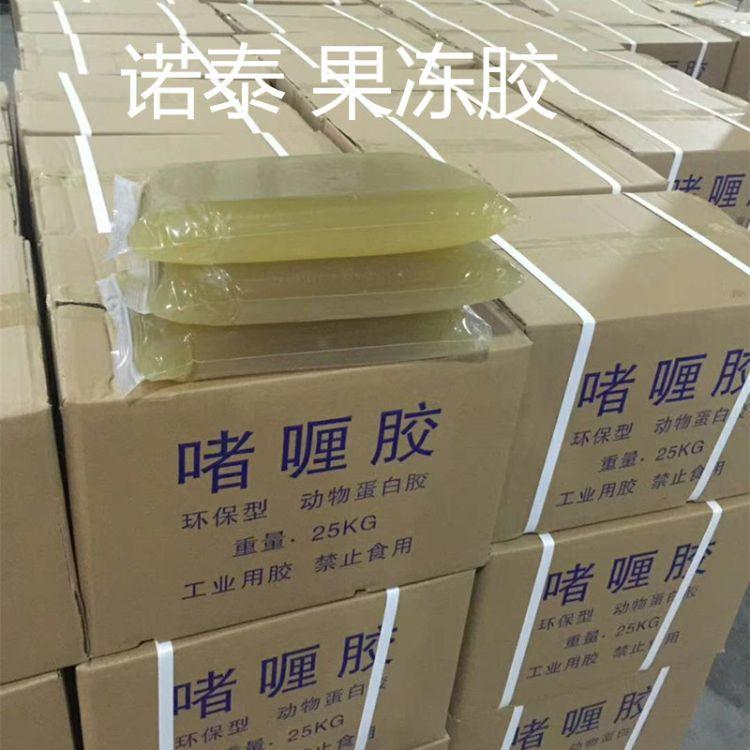 环保果冻胶厂家直销 高粘度果冻胶透明 工业级 纸品用啫喱胶