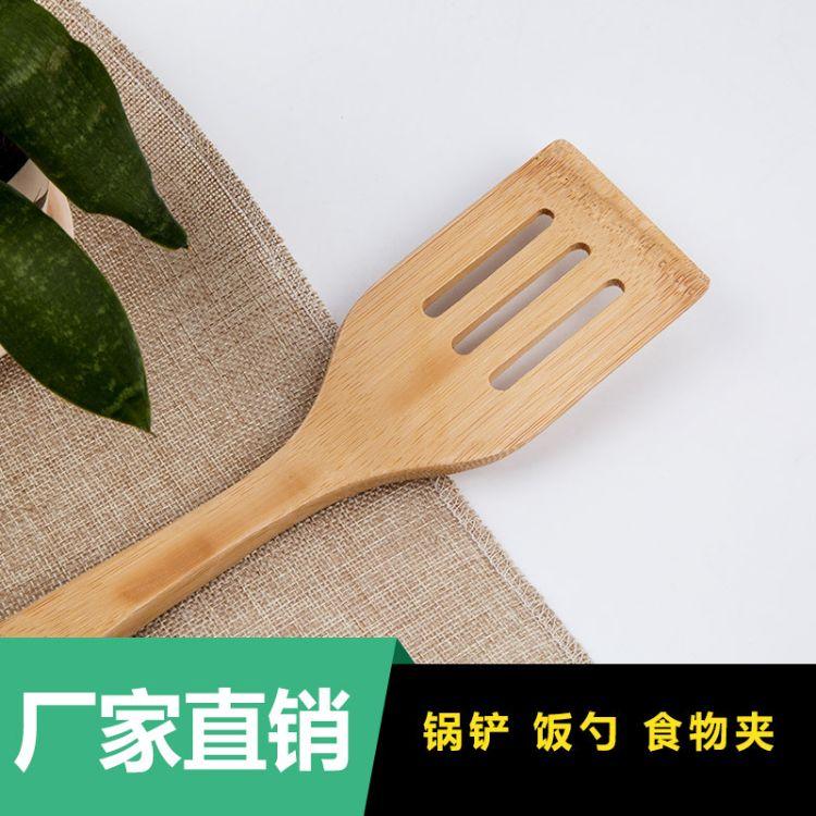 竹木铲子不粘锅专用木勺木锅铲 炒菜竹木材质锅铲厨具长柄