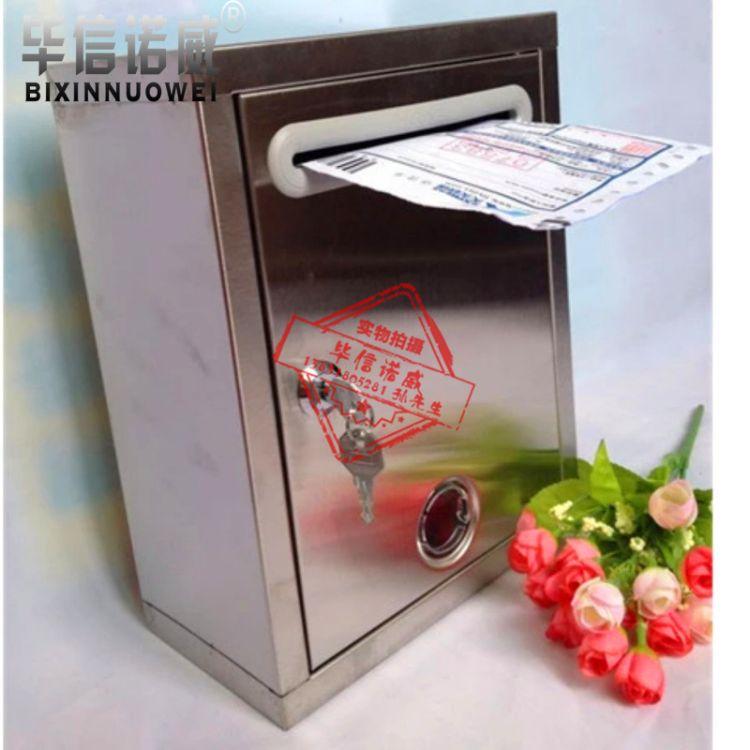 毕信诺威加厚大号不锈钢意见箱带锁不锈钢信报箱室外防水投诉箱