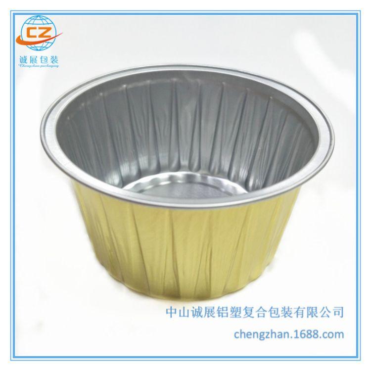 190ml耐高温铝箔蛋糕模 高温杀菌密封金属盒
