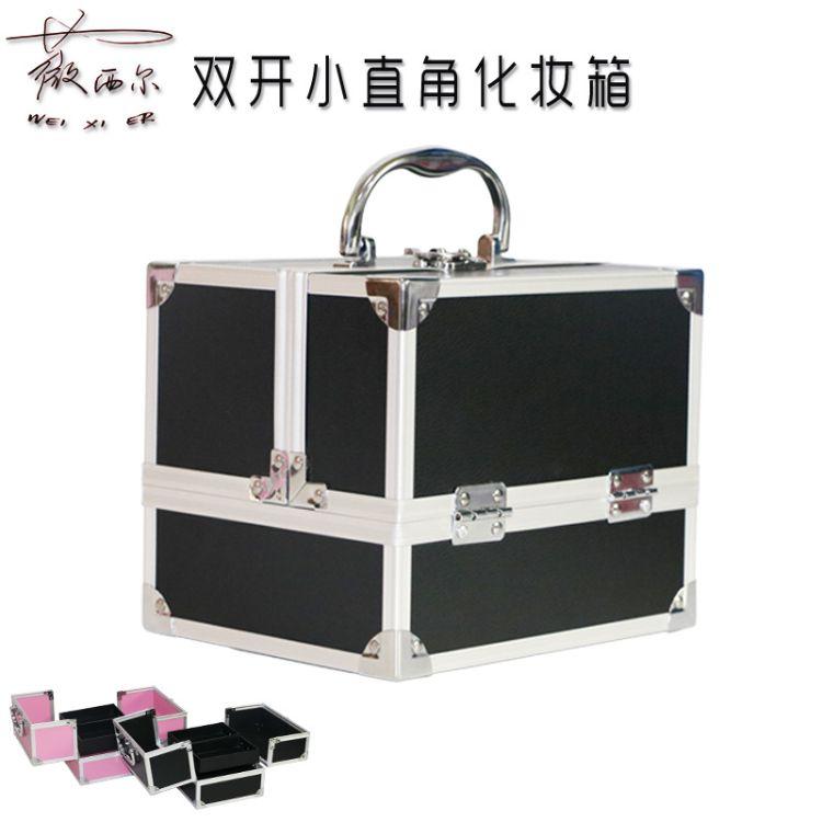 薇西尔专业化妆箱手提多层内盒滑轨美容彩妆皮具护理收纳铝合金箱