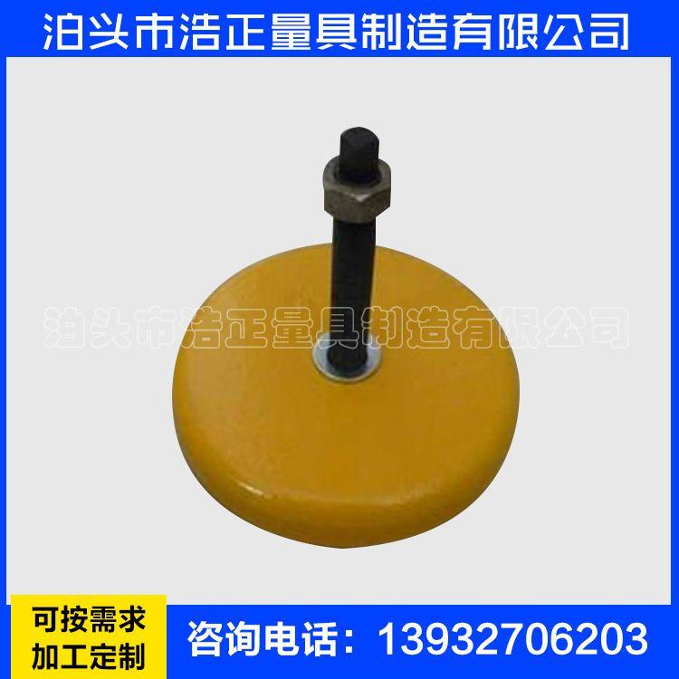厂家直销冲床减震垫铁可调式机床减震垫可来图定制
