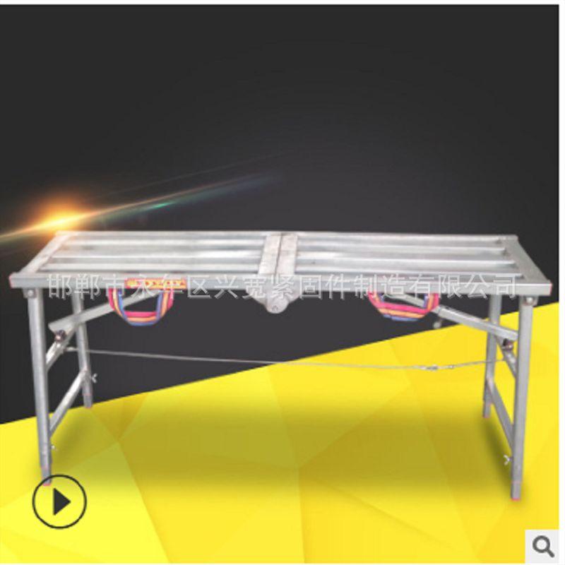 巨泰金属生产建筑施工工作凳 加厚加粗 重型工作凳 折叠凳 厂家直销