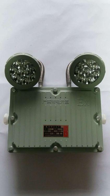 一件代发厂家直销 LED双头防爆应急灯 消防应急防爆灯热销