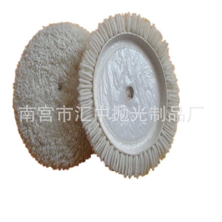 厂家 羊毛轮 抛光盘 毛线轮 打蜡盘180MM抛光机配件7寸毛线球