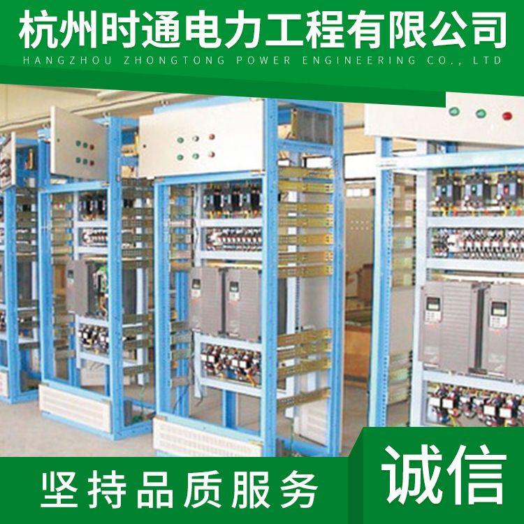 配电房服务厂家 自动化控制系统DCS维护 时通电力上门安装 检测试验