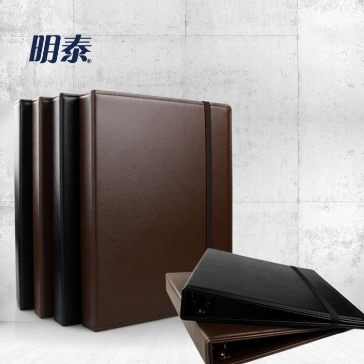 明泰(PCCB)皮革缝线活页通用册(活页集邮册/邮票册/纸币册)