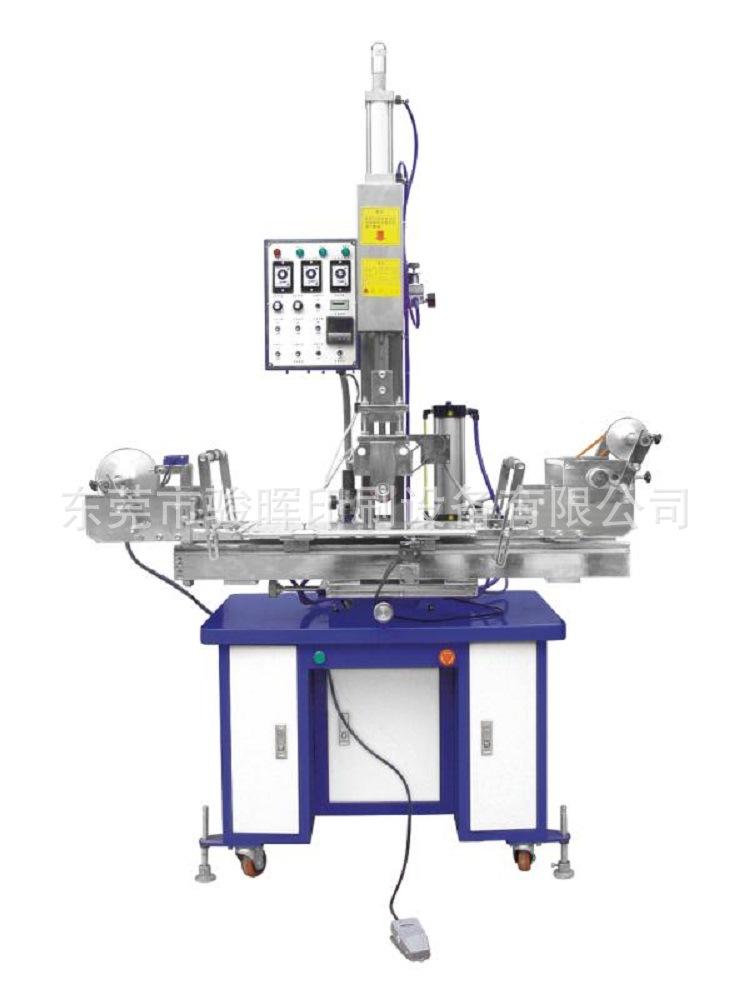 骏晖 厂家直销热转印机 转印平面 圆周 锥度形状产品 按需非标定制
