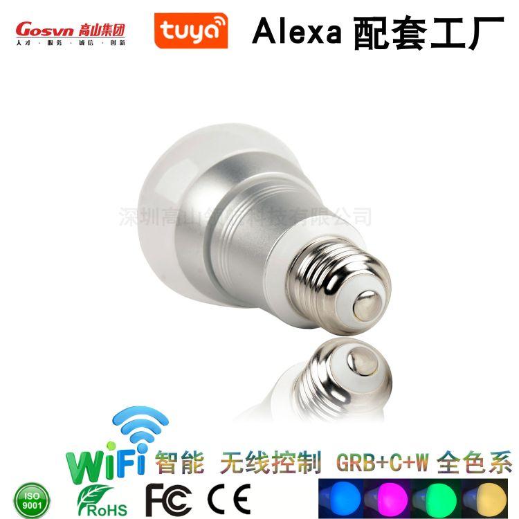 智能语音LED无线连接灯泡支持Echo/Google Home/天猫精灵/IFTTT