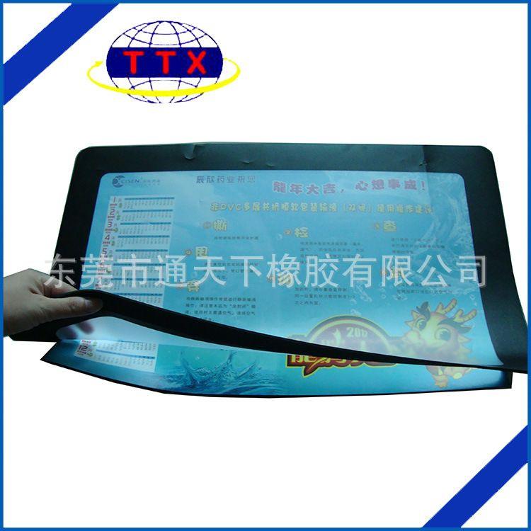 大头贴相框个性鼠标垫 相框橡胶防滑鼠标垫 厂家专业制作相框桌垫