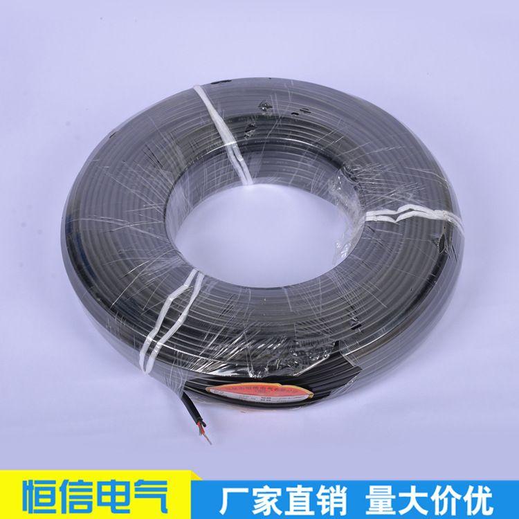 耐高温k型热电偶补偿导线KX-2*1.0/1.5/2.5多股软芯补偿电缆