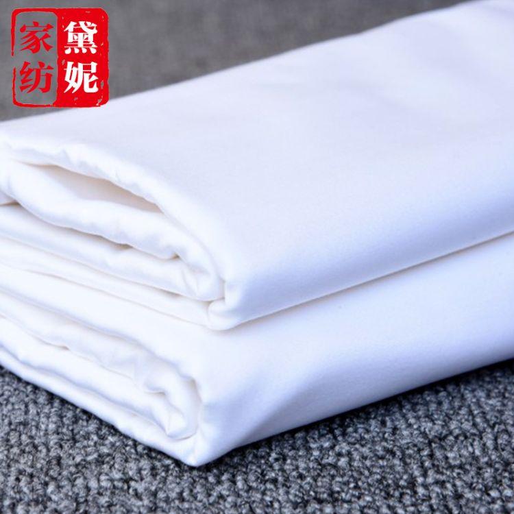 家纺厂家批发120支纯棉贡缎面料床上用品贡缎布料2.85m宽幅布料