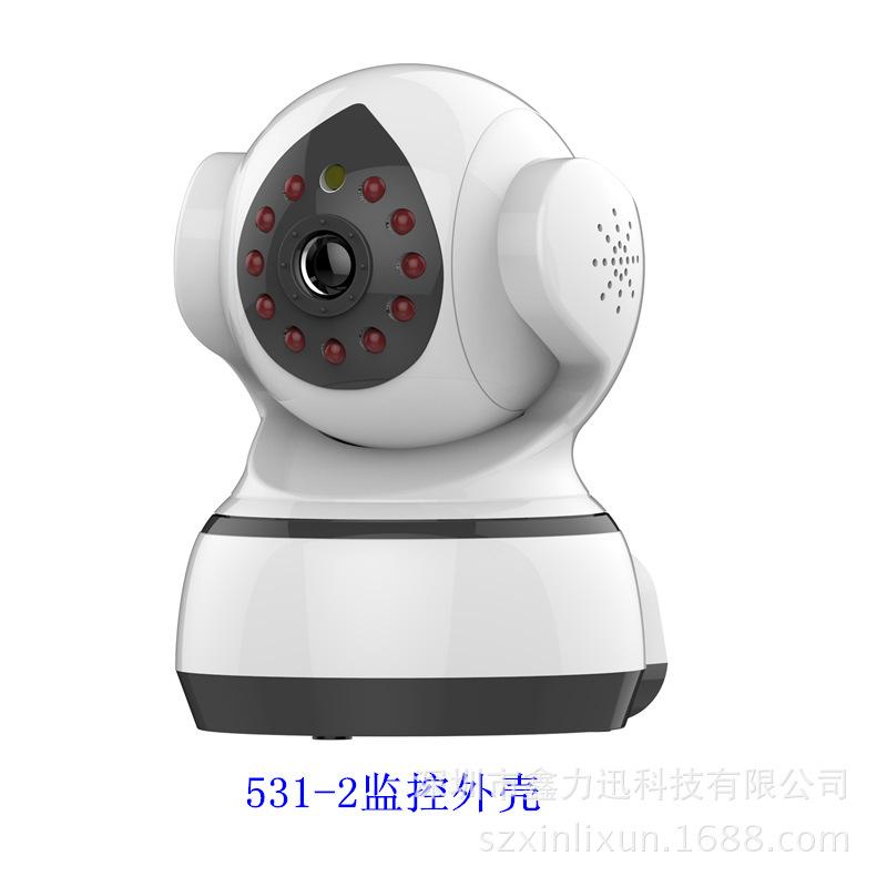 深圳监控外壳厂 摇头机外壳 配V380小板 监控外壳 摇头机配件