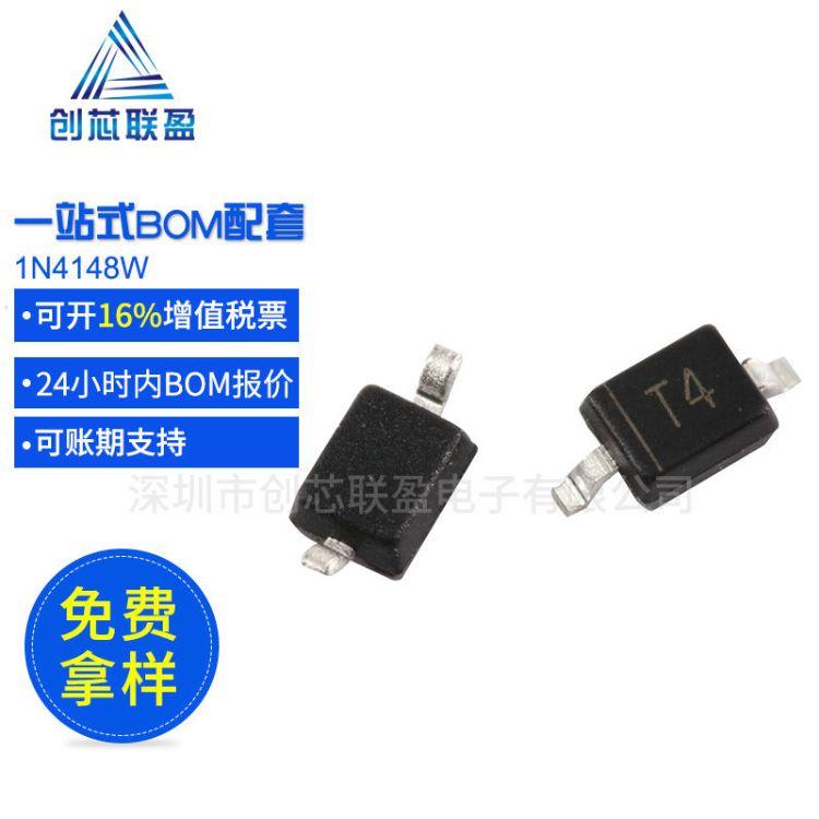 长电/CJ 电子元器件1N4148WS/1N4148W 开关二极管