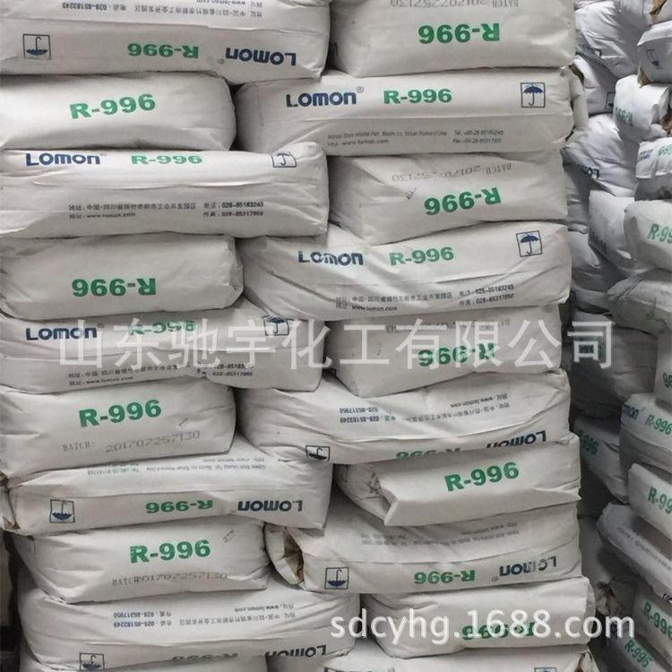 鈦白粉四川龍蟒批發價格 R996金紅石型鈦白粉廠家