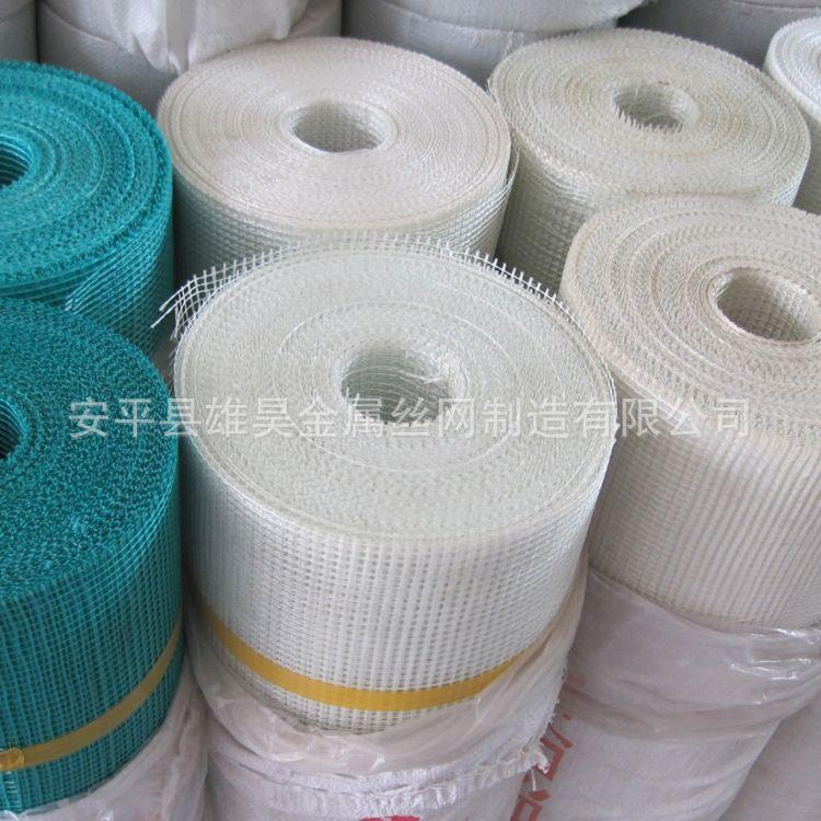 耐碱玻纤网格布 隔热材料网格布生产厂家