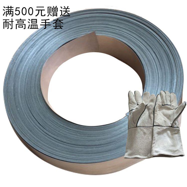供应HL308焊片 72%高银焊片 银基钎料 品质保证