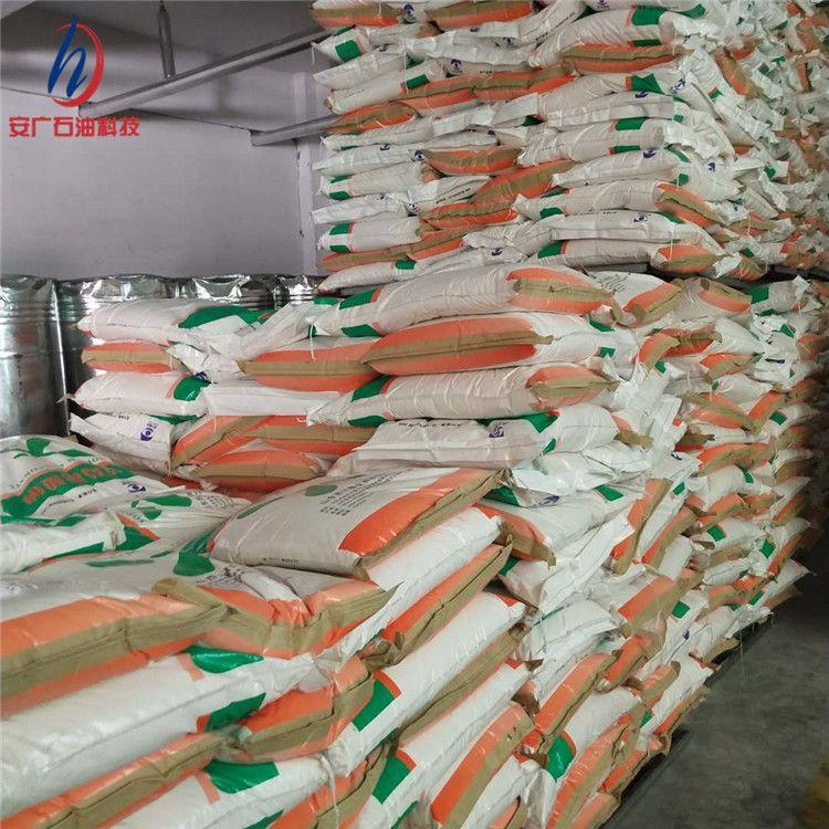 西王葡萄糖酸钠 混凝土缓凝剂量大优惠 工业级葡萄糖酸钠批发价格