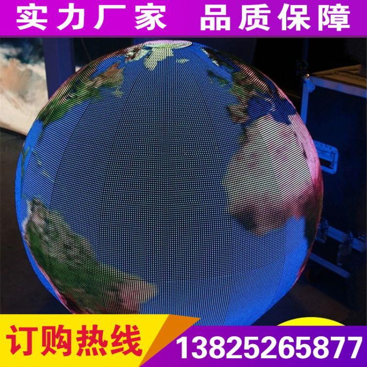厂家特制室内led全彩高清P4魔方屏  球形屏 室内全彩LED异形屏