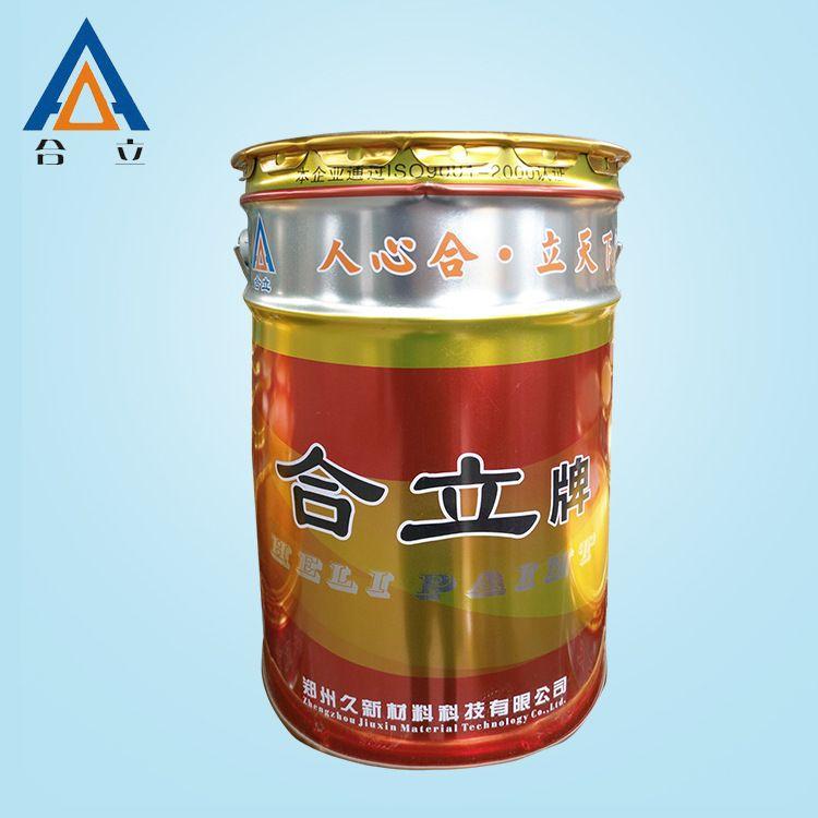 有机硅耐热漆 300 400型银色有机硅耐热漆 郑州工业漆批发厂家
