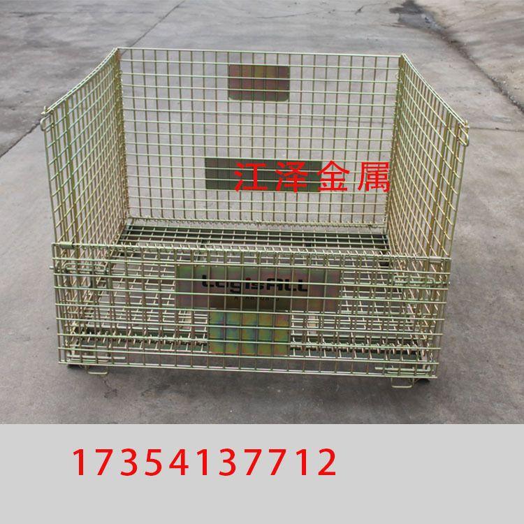 定制折叠式仓储笼储物箱仓库铁笼子金属铁网框物流周转箱厂家直销