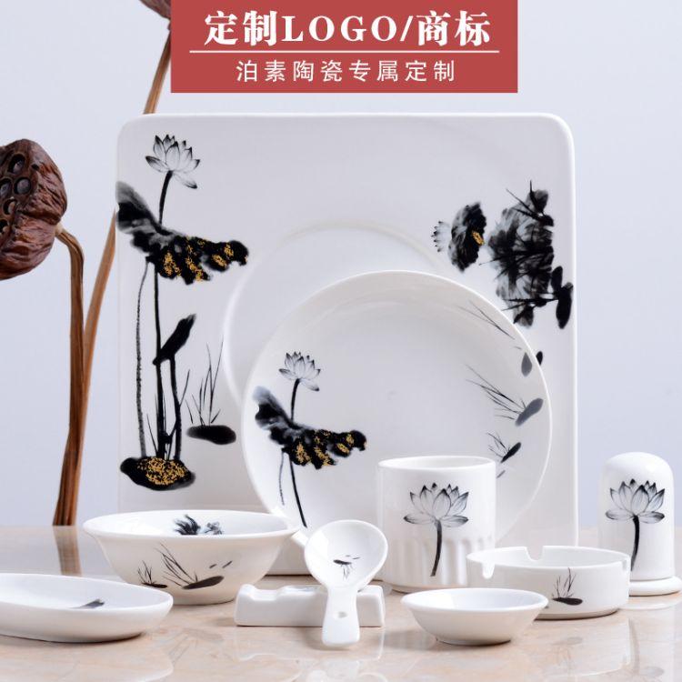 酒店摆台陶瓷餐具套装中式碗盘碟餐厅包厢餐具四件套定制LOGO批发