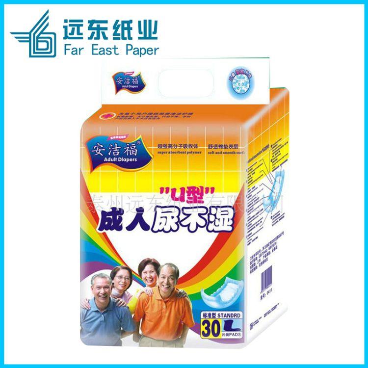 厂家供应成人纸尿片 高品质大号成人纸尿片