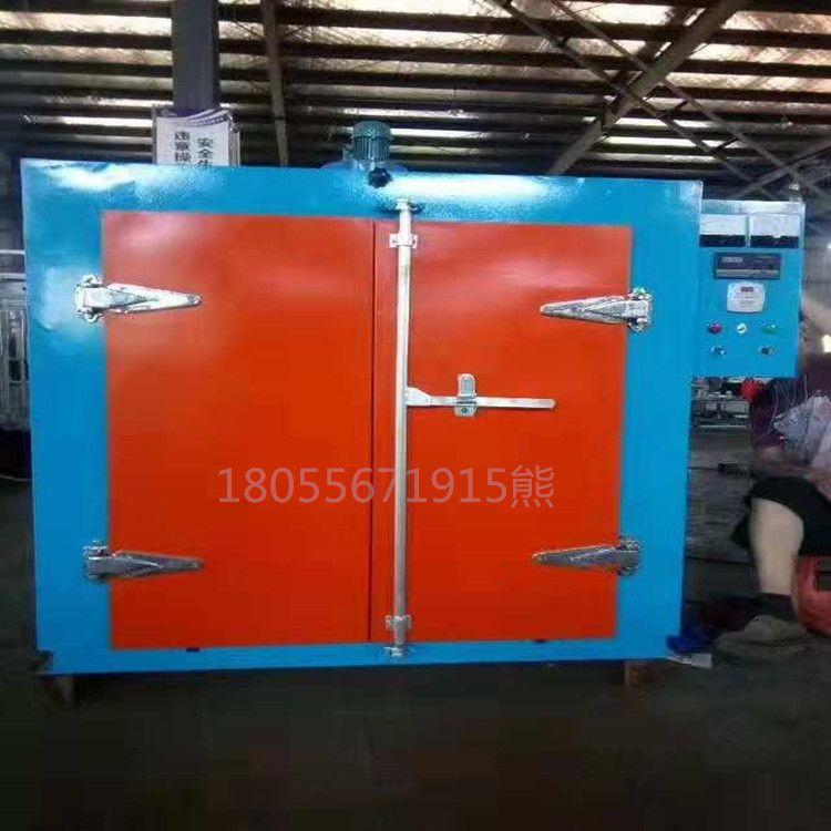工厂直销HCRW-S01工业烘箱 高温远红外线烘箱 电动机真空防爆烤箱