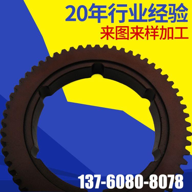 升力 小模数精密齿轮 低噪音电木齿轮
